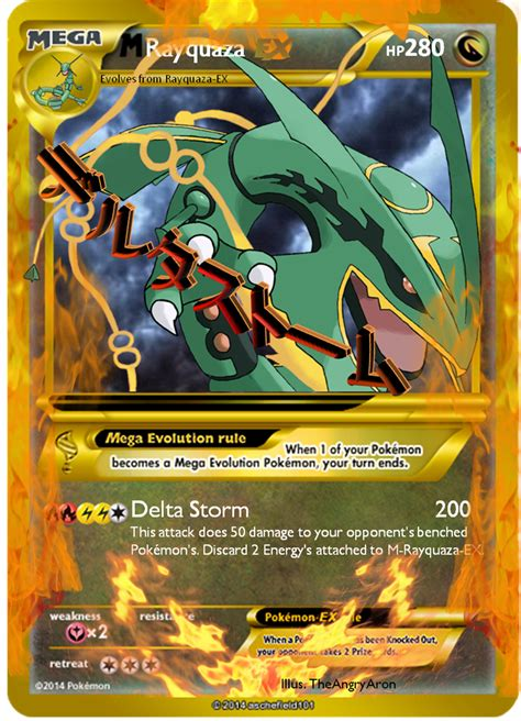 pokemon mega rayquaza full art card images pokemon images