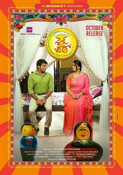 Shetty Anushka Zero Hq Stills Tamil Latest