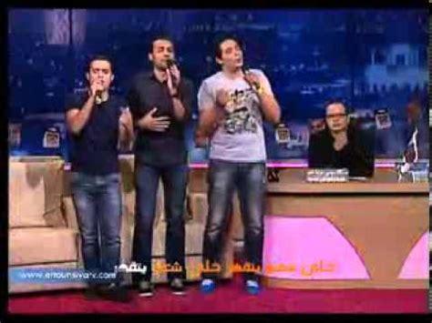برنامج لاباس اغنية اهداء الى امير قطر و الشيخة موزة