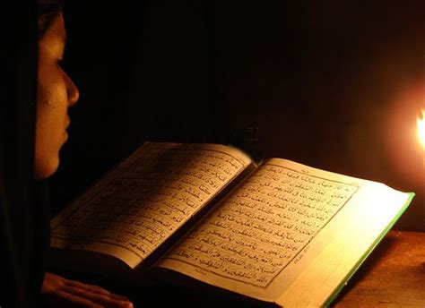 dp bbm menyambut malam nuzulul quran  gambar animasi bergerak ramadhan   terbaru
