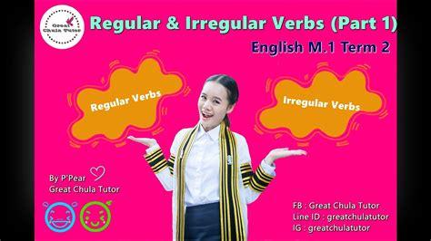 Regular and Irregular Verb (Part 1) by พี่แพร อักษร จุฬาฯ ...