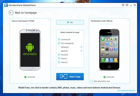 mobile phone transfer transfer data between iphone android and samsung