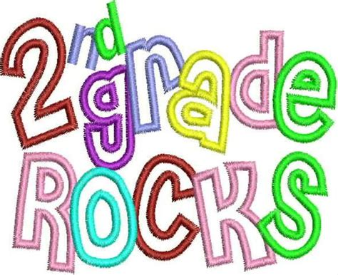 First Second Or Third Grade Rocks Embroidery Design
