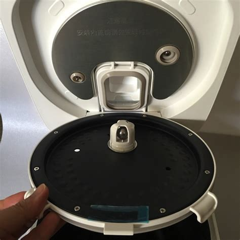 xiaomi wifi mi induction rice cooker  rice cooking