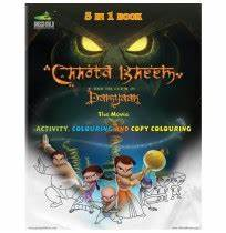 Official Online Shop for Super Bheem, Mighty Raju & Chhota ...