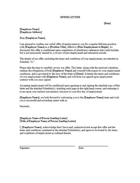 Employment Agreement Template - ApproveMe - Free Contract Templates