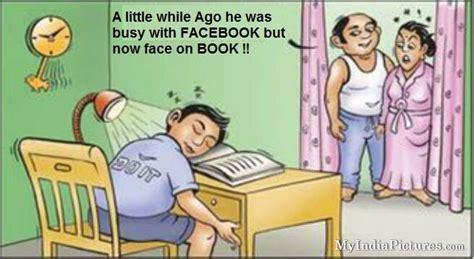 Funny Cartoon Quotes For Facebook. Quotesgram