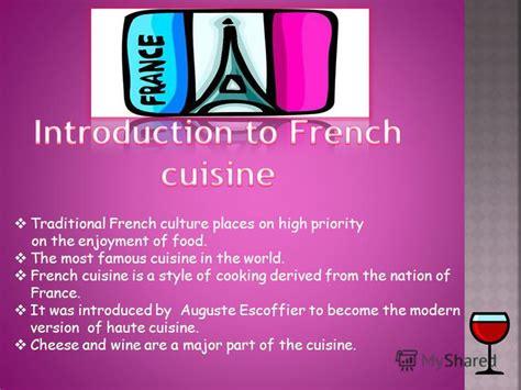 "Презентация на тему ""french Cuisine History Of French"