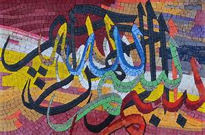 Islamic, Calligraphy, Religious, Murals