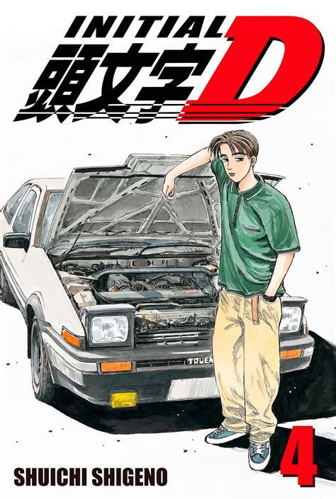 Read Initial D - All Chapters | Manga Rock