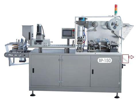 blister packing machine manufacturer  supplier saintyco