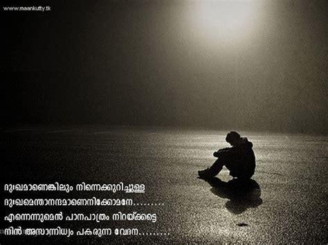 Sad Quotes Images Sad Quotes