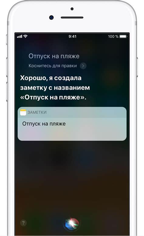 Как восстановить приложение заметки в айфон