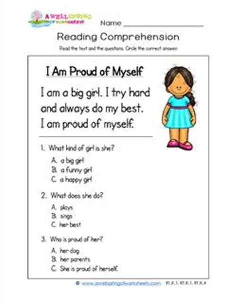 kindergarten reading comprehension   proud