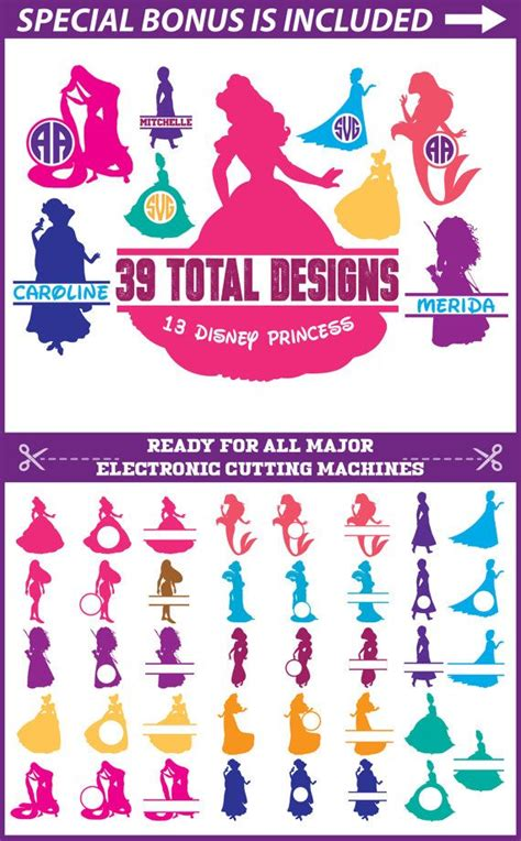 disney epcot silhouette clipart   cliparts  images  clipground