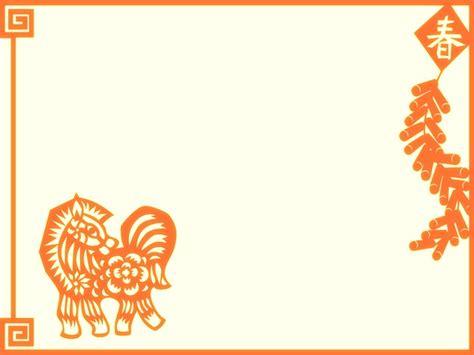 illustration chinese  year  image