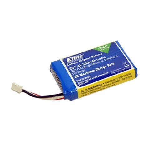 qty 3 jst blade 120sr e flite 1000mah 3s 11 1v 20c lipo battery jst connector