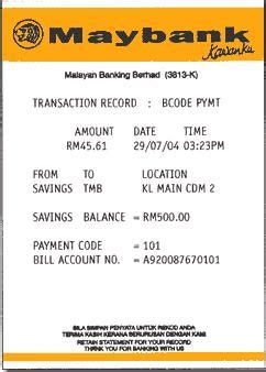 billing information serverfreakmy malaysia
