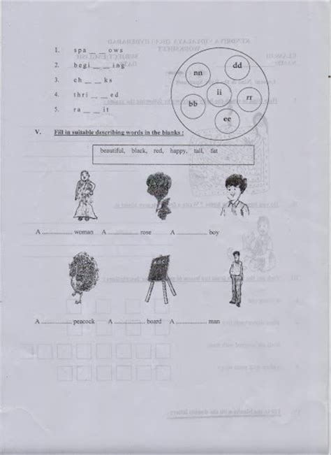 ziet mysore worksheets for primary classes worksheets 2015 16 links and resources educational