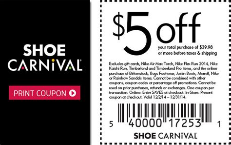 Shoes Coupon 20 Off Shoe Carnival Coupon Coupon Codes 2017 Autos Post