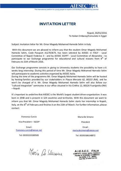invitation letter omar selim