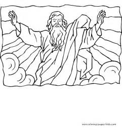 HD wallpapers god coloring pages for kids
