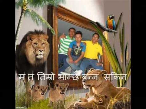 Ma Ta Timro Manchhe Banna Sakina New Nepali Sad Song 2013