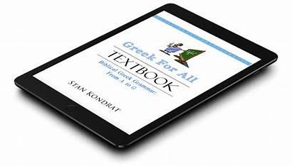 Textbook Greek Grammar Biblical Written God Word