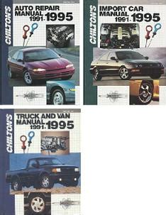 what is the best auto repair manual 1991 lincoln continental mark vii parental controls 1991 1995 chilton s repair manual set 3 manuals