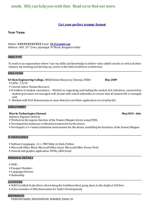 resume samples  freshers mba