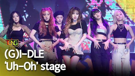 [4k] (g)i-dle((여자)아이들) 'uh-oh'(어-오) Showcase Stage [통통tv