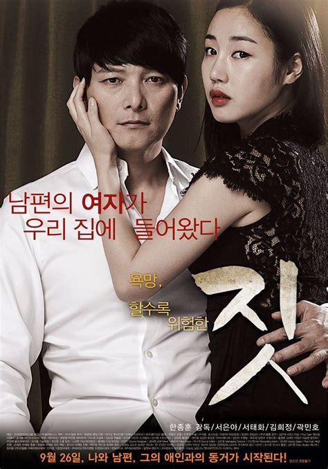 Korean Adult Dvds Full Screen Sexy Videos