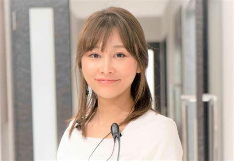 東京 形成 美容 外科