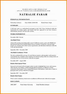 15 unique great resume samples resume sample ideas With great resume samples