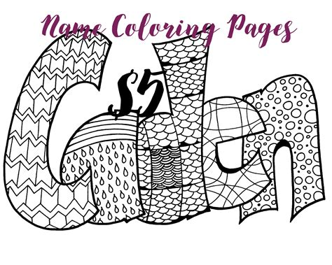 personalized  coloring pages  getcoloringscom