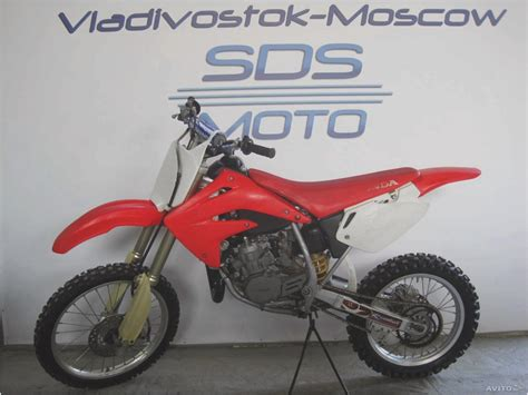 Honda 80cc Dirt Bike Specs