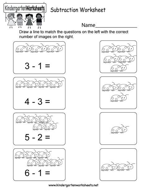 subtraction worksheet  kindergarten math worksheet