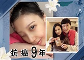 68岁TVB演员夏玉麟癌症恶化 没钱看病瘦成皮包骨 - 港台新闻 - 综艺网 - 全娱乐官方网站