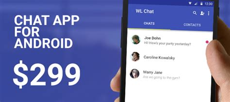 chat apps for android buy chat app for android chat and lifestyle chupamobile
