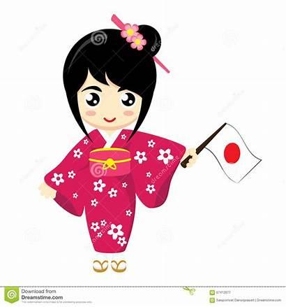Japan Flag Traditional Holding Wearing Flower Portrait
