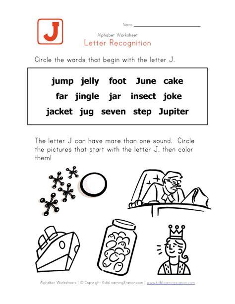 Letter J Words  Alphabet Recognition Page  Kids Learning