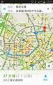技師好康報: 如何使用Google 地圖,查詢路況規劃路線