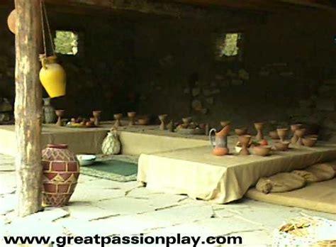 lords supper ebibleteacher