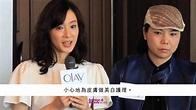 Olay×日本美魔女 名古屋珍珠淨白之旅 - YouTube
