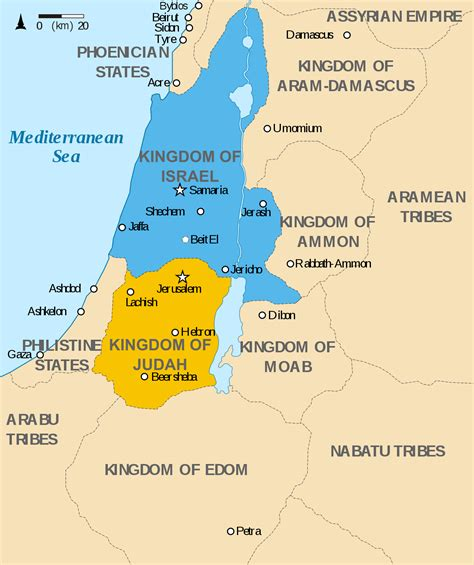 siege bce kingdom of judah