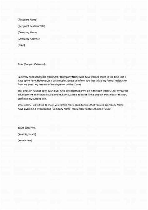 Contoh Surat: Contoh Surat Berhenti Kerja Simple