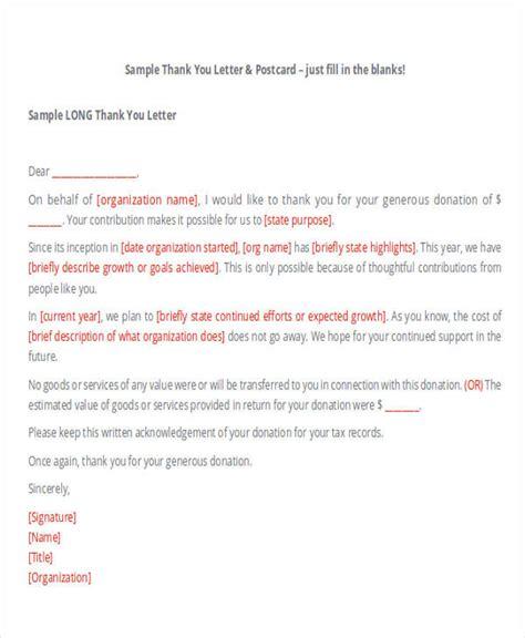 donation receipt letter 38 donation letter exles sle templates