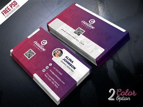 creative business card template psd set psdfreebiescom