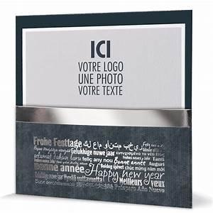 Modele Carte De Voeux : carte de voeux inspiration cartes de voeux ~ Melissatoandfro.com Idées de Décoration