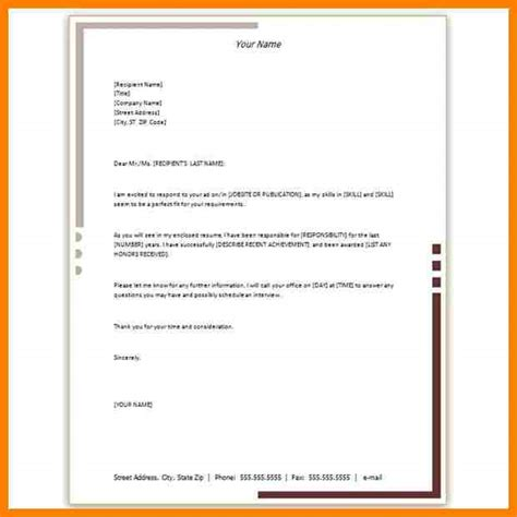 Microsoft Word Cover Letter Template by 9 Microsoft Office Letterhead Template Letter Flat